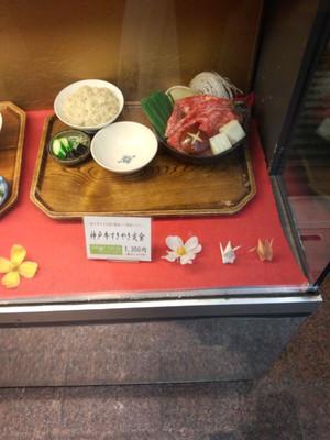 さかえや 神戸 サカエヤ 会社概要|牛肉通販