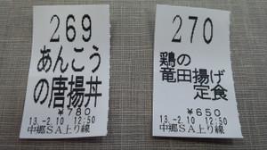 1360468600663
